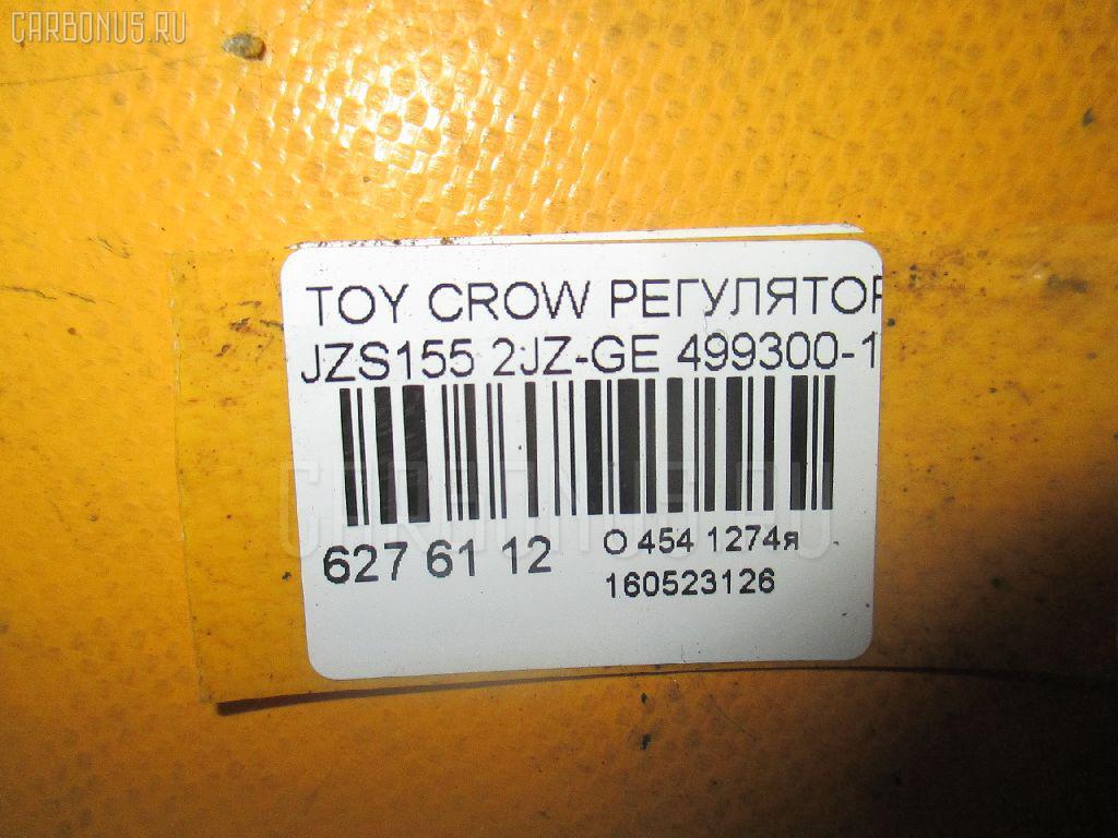 Регулятор скорости мотора отопителя TOYOTA CROWN JZS155 2JZ-GE Фото 4