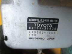 Регулятор скорости мотора отопителя TOYOTA CROWN JZS155 2JZ-GE Фото 1