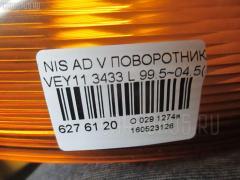 Поворотник к фаре Nissan Ad van VEY11 Фото 3