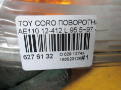 Поворотник к фаре Toyota Corolla AE110 Фото 4