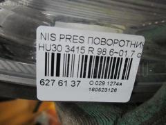 Поворотник к фаре Nissan Presage HU30 Фото 3