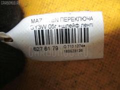 Переключатель поворотов MAZDA ATENZA GY3W Фото 3