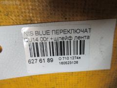 Переключатель поворотов NISSAN BLUEBIRD QU14 Фото 3