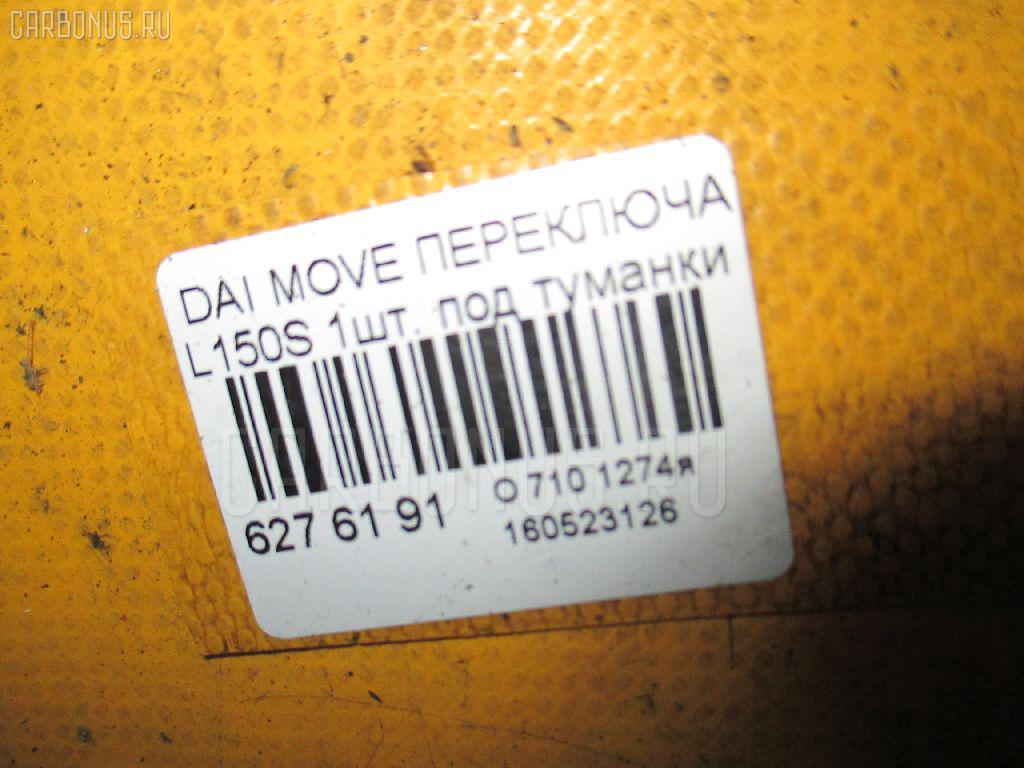 Переключатель поворотов DAIHATSU MOVE L150S Фото 3