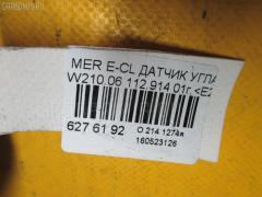 Датчик угла поворота рулевого колеса Mercedes-benz E-class W210.062 Фото 4