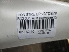 Брызговик HONDA STREAM RN3 Фото 3