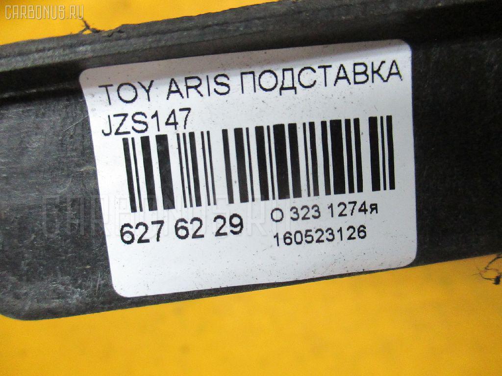 Подставка под аккумулятор TOYOTA ARISTO JZS147 Фото 3