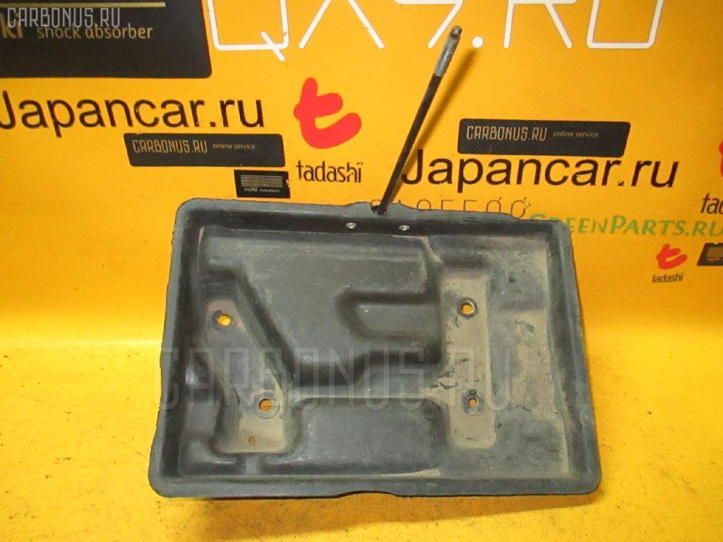 Подставка под аккумулятор TOYOTA ARISTO JZS147 Фото 2