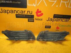 Заглушка в бампер Toyota Caldina ST215W Фото 2