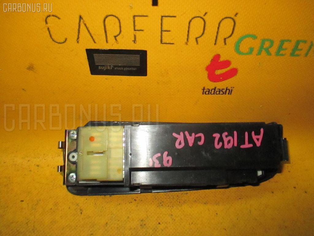 Блок упр-я стеклоподъемниками TOYOTA CARINA AT192. Фото 9