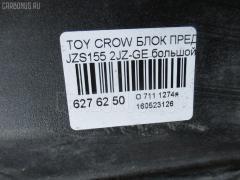 Блок предохранителей TOYOTA CROWN JZS155 2JZ-GE Фото 3