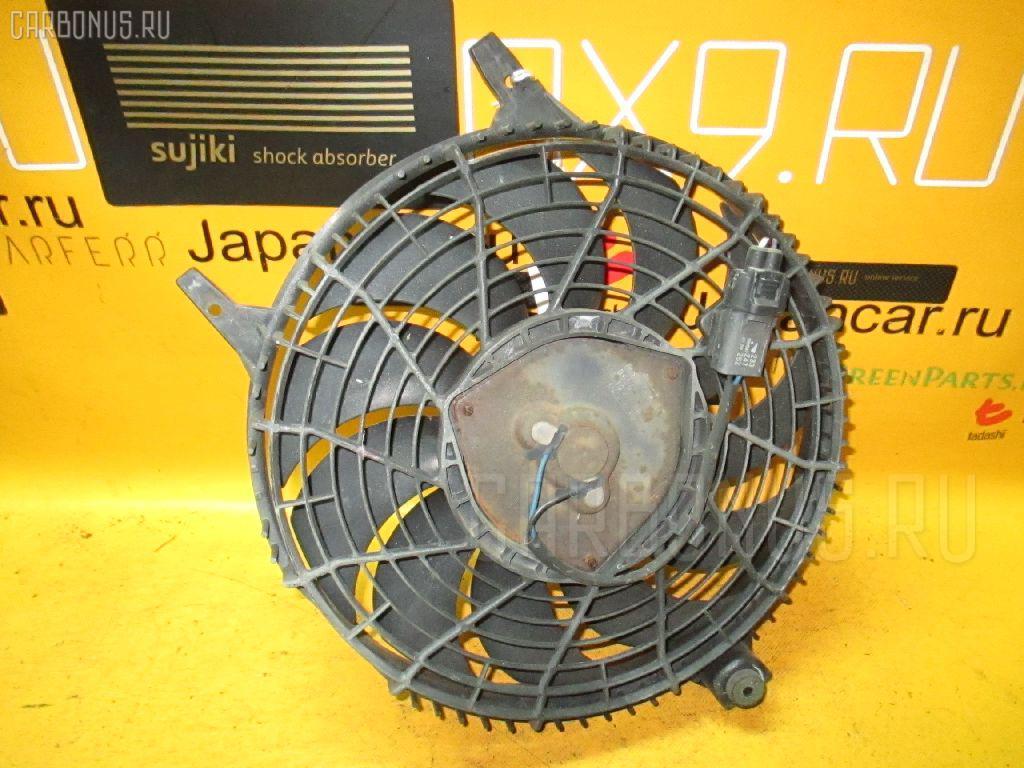 Вентилятор радиатора кондиционера TOYOTA COROLLA AE110 5A-FE. Фото 1