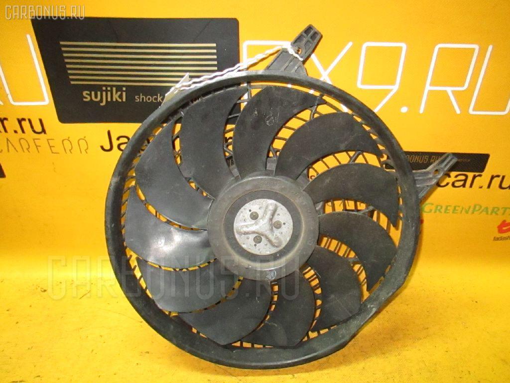 Вентилятор радиатора кондиционера TOYOTA COROLLA AE110 5A-FE. Фото 2