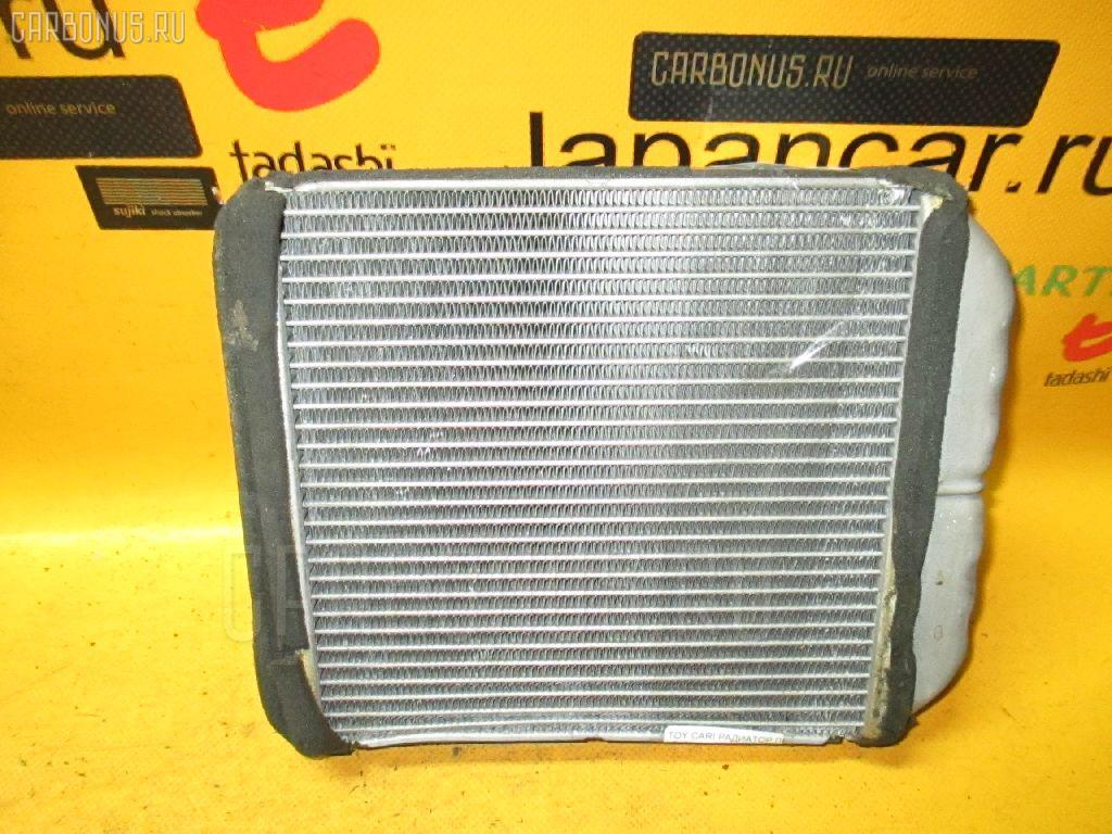 Радиатор печки TOYOTA CARINA AT192 5A-FE. Фото 10