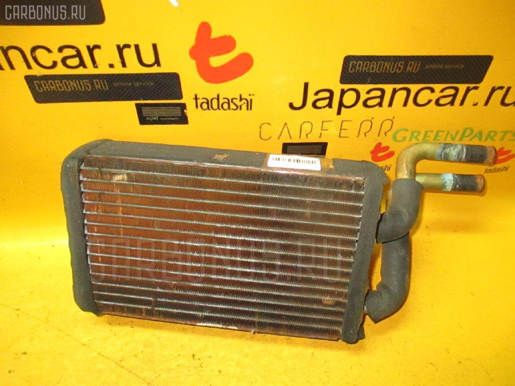 Радиатор печки Toyota Hiace LH102V Фото 1