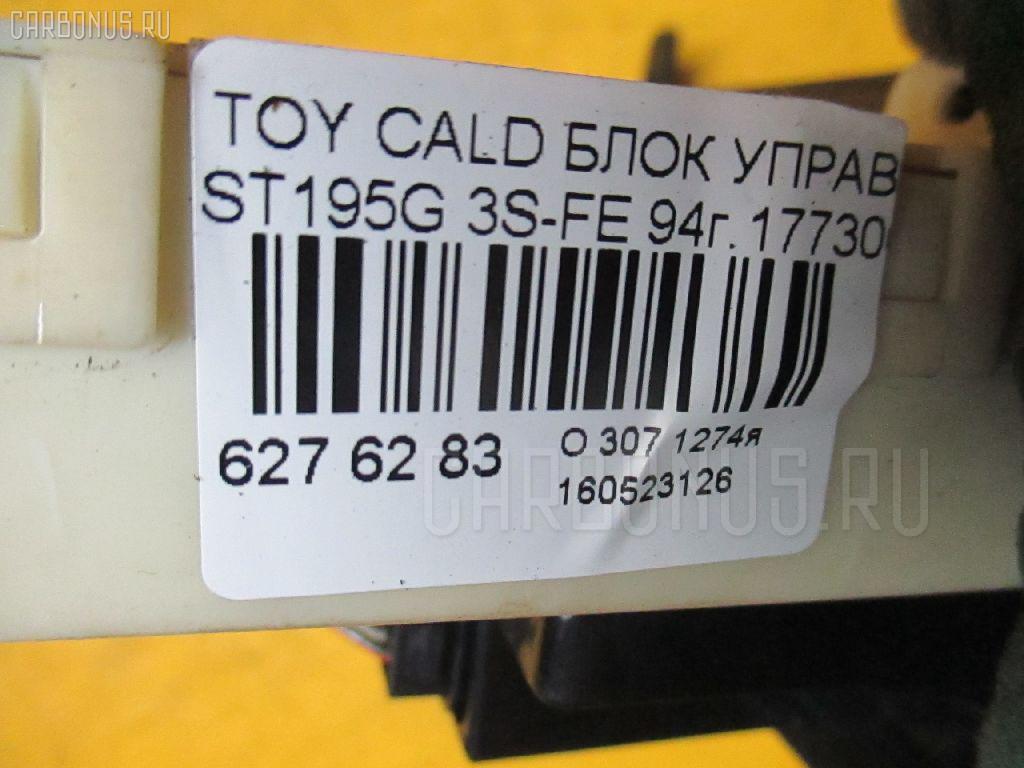Блок управления климатконтроля TOYOTA CALDINA ST195G 3S-FE Фото 3