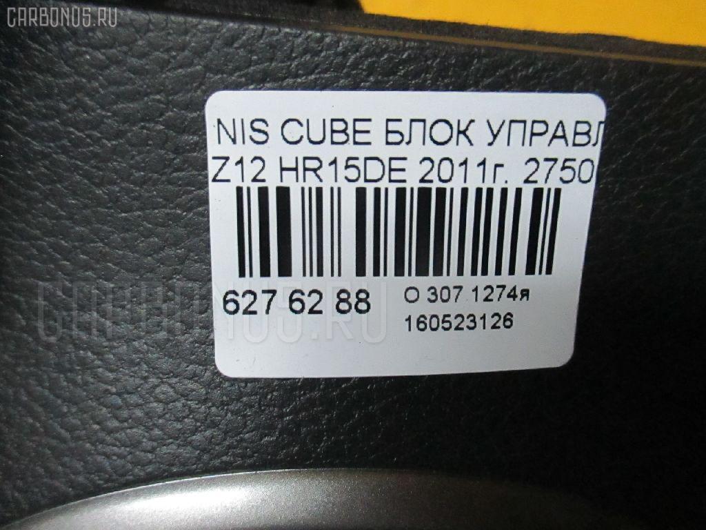 Блок управления климатконтроля NISSAN CUBE Z12 HR15DE Фото 3