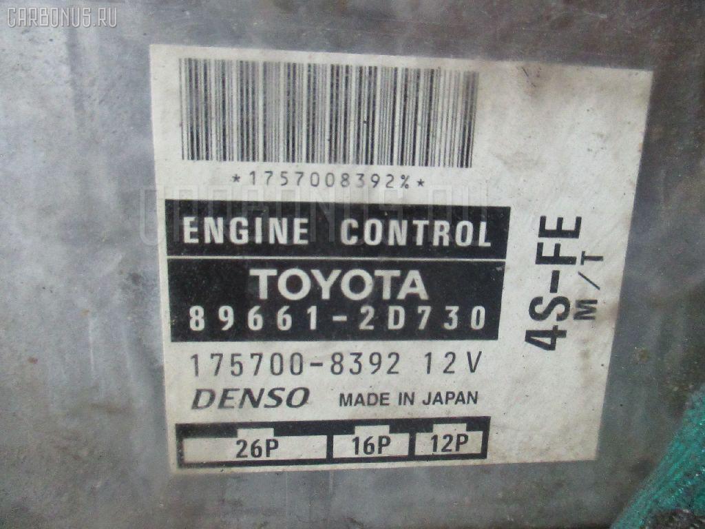 Блок EFI Toyota Curren ST208 4S-FE Фото 1