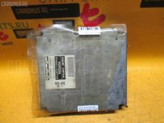 Блок EFI Toyota Curren ST208 4S-FE Фото 3