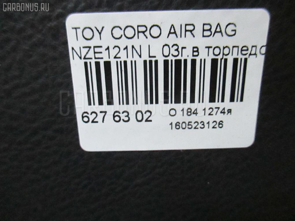Air bag TOYOTA COROLLA SPACIO NZE121N Фото 3