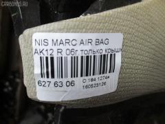 Air bag NISSAN MARCH AK12 Фото 3