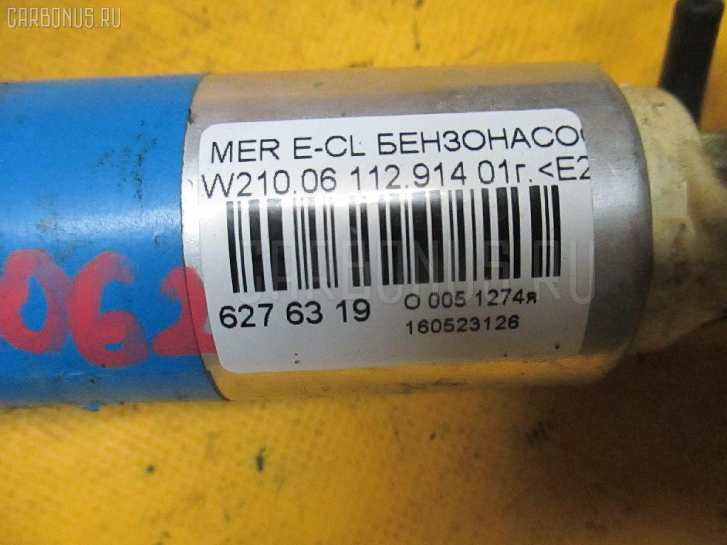 Бензонасос MERCEDES-BENZ E-CLASS W210.062 112.914 Фото 3