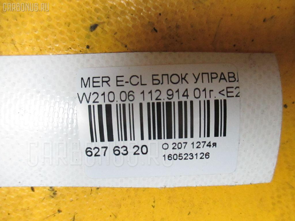 Блок управления вентилятором MERCEDES-BENZ E-CLASS W210.062 112.914 Фото 4