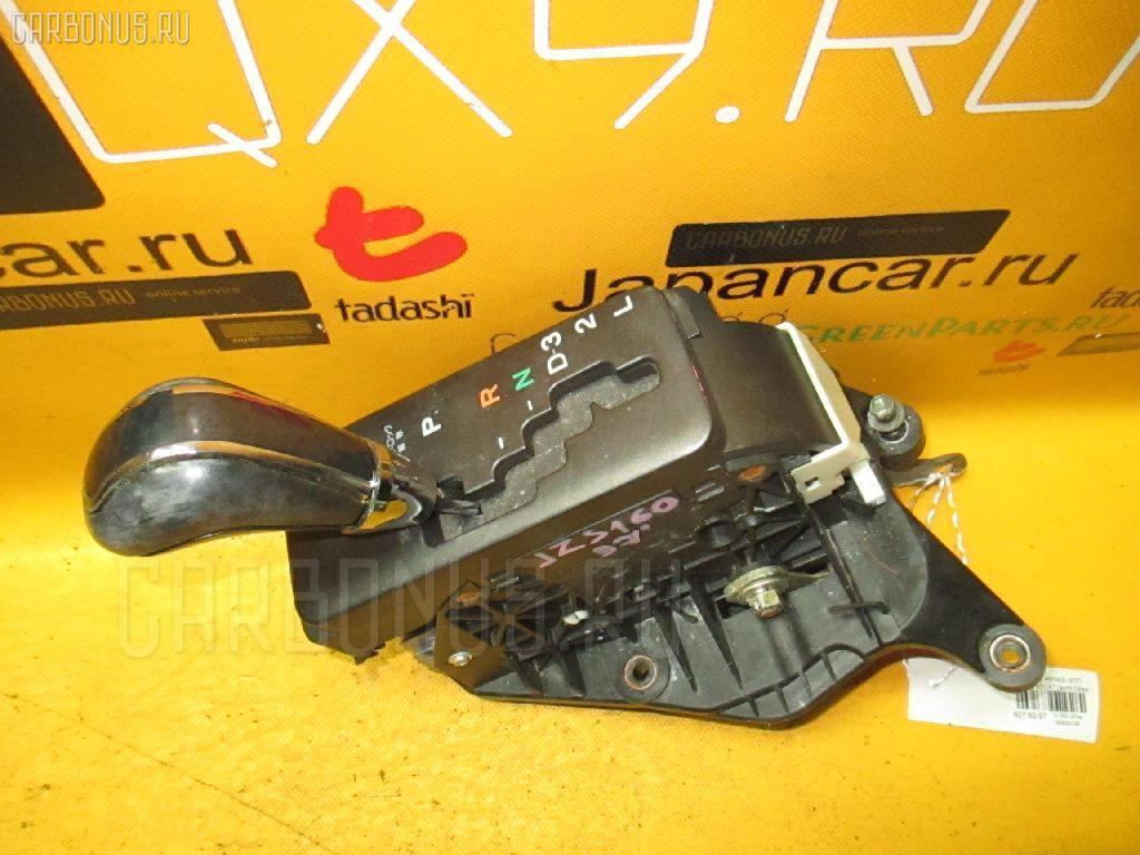 Ручка КПП Toyota Aristo JZS160 Фото 1