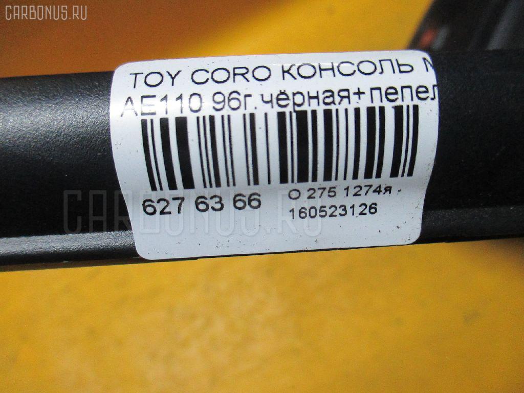 Консоль магнитофона TOYOTA COROLLA AE110 Фото 3