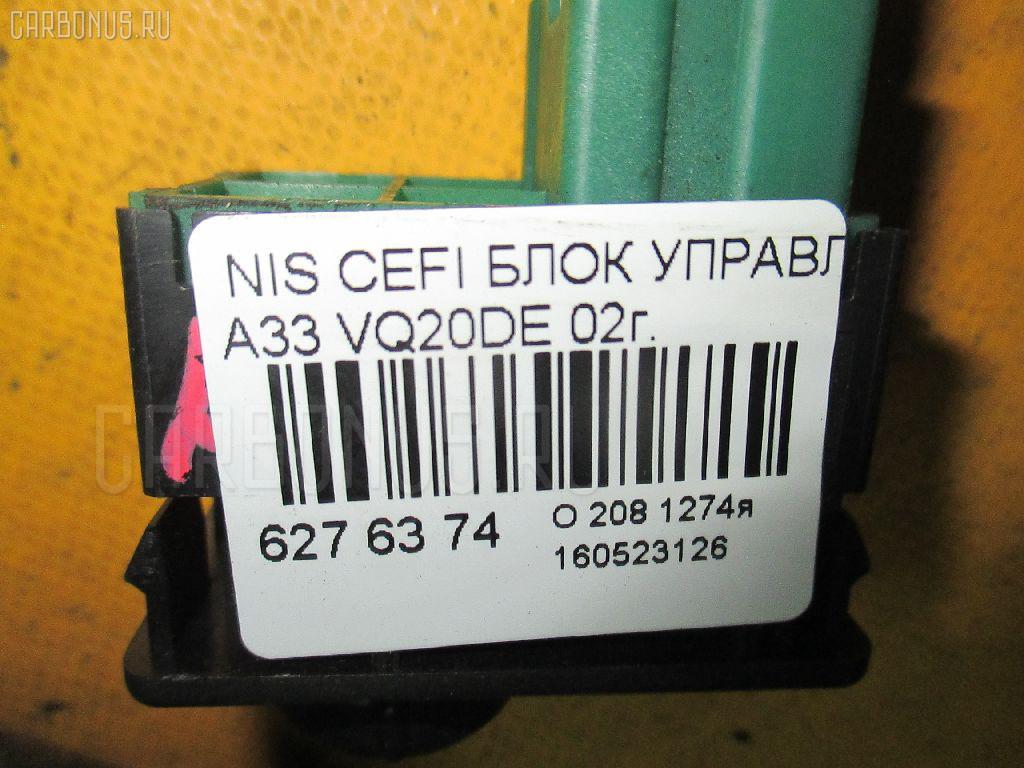 Блок управления зеркалами NISSAN CEFIRO A33 VQ20DE Фото 3