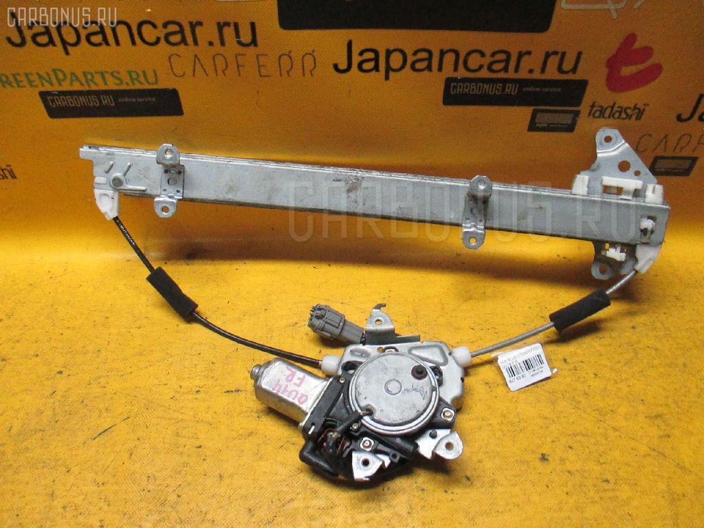 Стеклоподъемный механизм Nissan Bluebird QU14 Фото 1