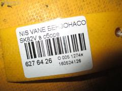 Бензонасос Nissan Vanette SK82V Фото 3