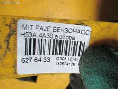 Бензонасос Mitsubishi Pajero mini H53A 4A30 Фото 3