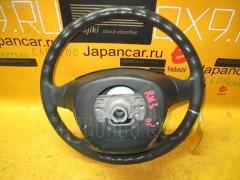 Руль Honda Stream RN3 Фото 1