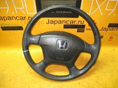 Руль Honda Stream RN3 Фото 2