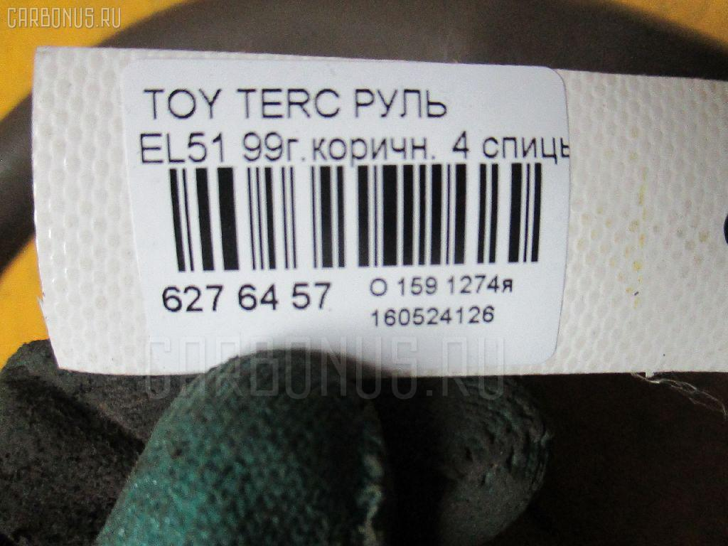 Руль TOYOTA TERCEL EL51 Фото 3