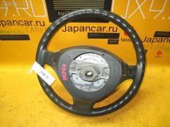 Руль Toyota Ist NCP60 Фото 1