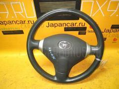 Руль Toyota Ist NCP60 Фото 2