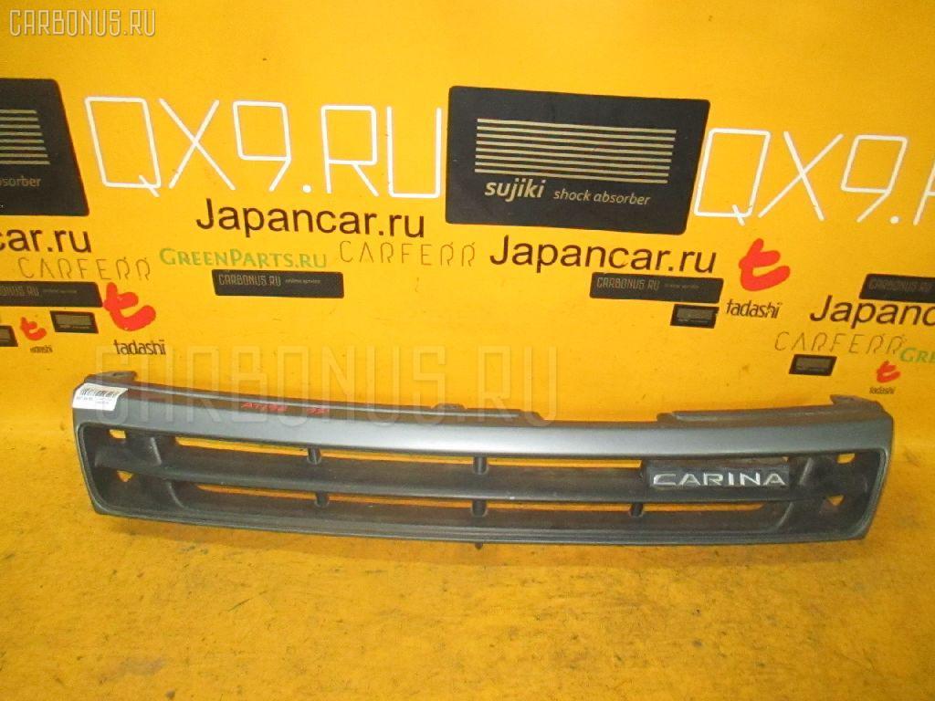 Решетка радиатора Toyota Carina AT192 Фото 1