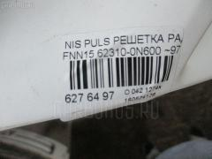 Решетка радиатора NISSAN PULSAR FNN15 Фото 3