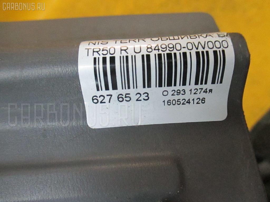 Обшивка багажника NISSAN TERRANO TR50 Фото 3