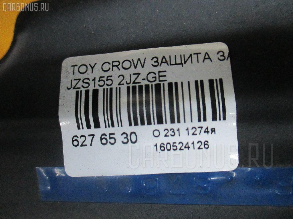 Защита замка капота TOYOTA CROWN JZS155 2JZ-GE Фото 2