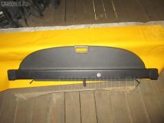Шторка багажника Mazda Atenza sport wagon GY3W Фото 1