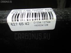 Порог кузова пластиковый ( обвес ) Bmw 7-series E38-GJ01 Фото 4