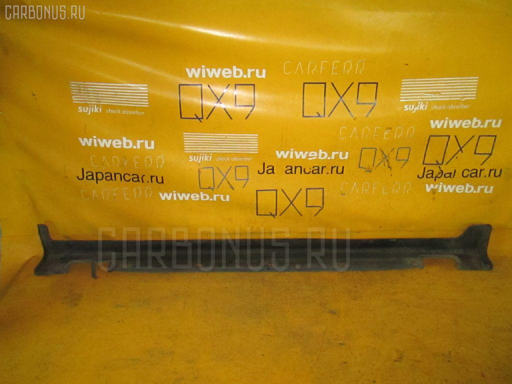 Порог кузова пластиковый ( обвес ) Subaru Legacy wagon BH5 Фото 1
