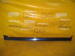 Порог кузова пластиковый ( обвес ) Subaru Legacy wagon BH5 Фото 2