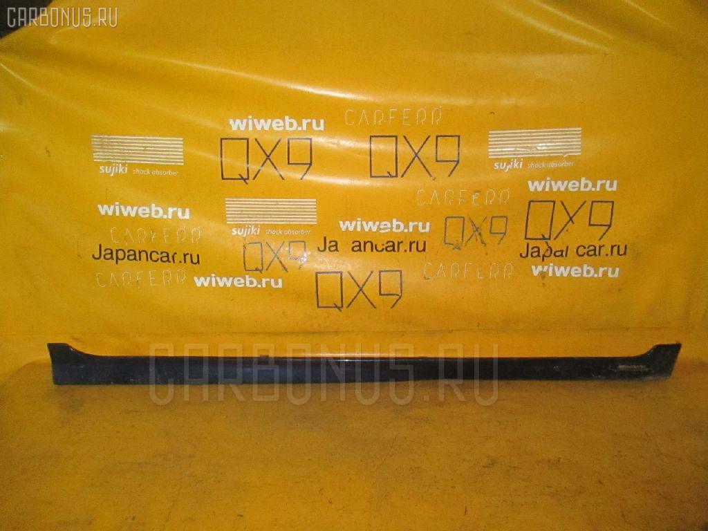 Порог кузова пластиковый ( обвес ) HONDA CIVIC EU1 Фото 1