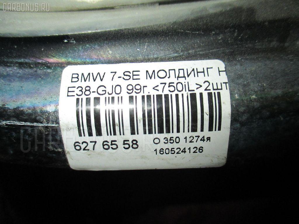 Молдинг на кузов BMW 7-SERIES E38-GJ01 Фото 5