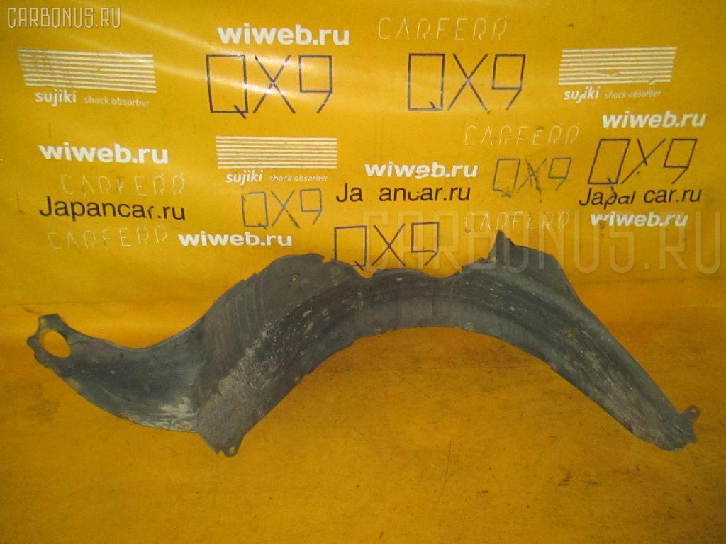 Подкрылок MAZDA ATENZA GY3W L3-VE Фото 1