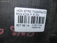 Подкрылок Honda Stream RN3 K20A Фото 2